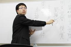2014アスリート体育大予備校 現役合格説明会